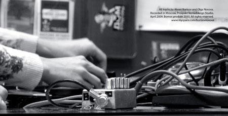 Elektrokooperativ cd2