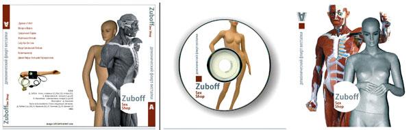 Zuboff Sex Shop