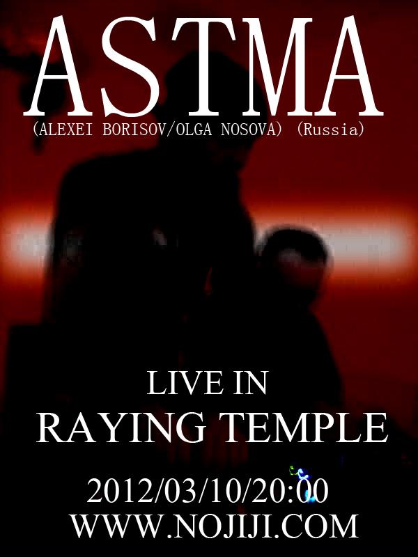 ASTMA - Raying Temple (Beijing)